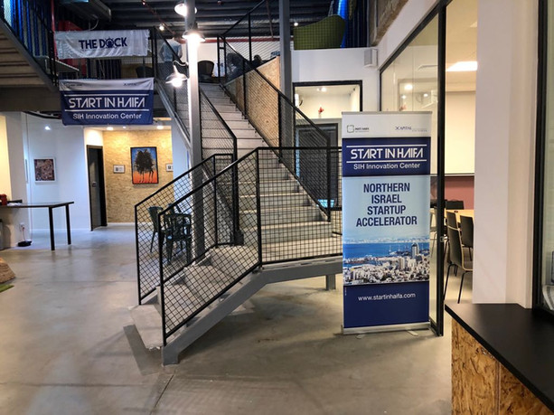 """""""Start In Haifa"""" gallery offer great spot for meeting with investors or potential partners"""
