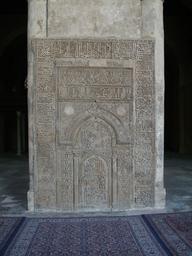 pierre-ibn-touloun.png