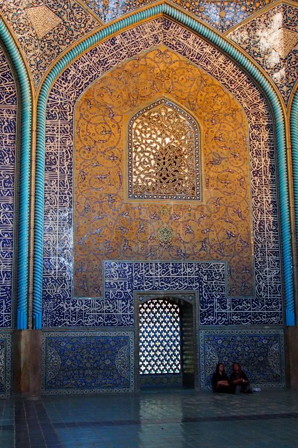 sheikh-lotfollan-1.png