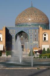 sheikh-lotfollah-4.png