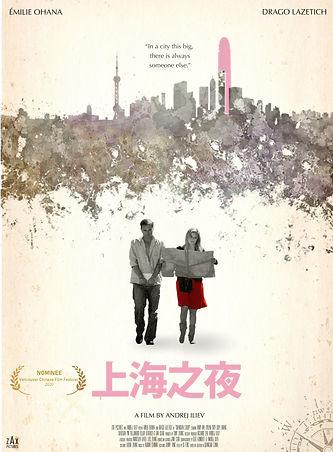 shanghai story.jpg