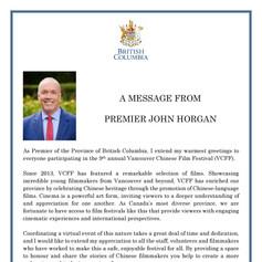 JohnHorgan-page-001.jpg