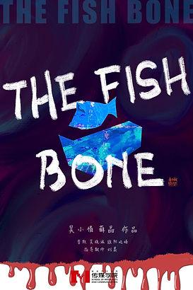 《The Fish Bone》.jpg