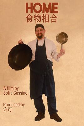 食物相合海报.jpg