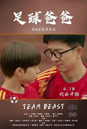 Team Beast