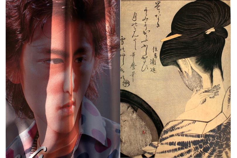 vegue_japan4.jpg