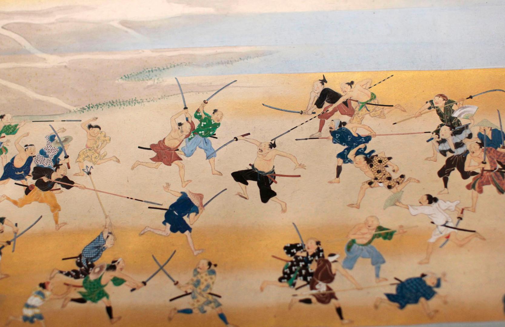 Japan_fosi vegue011.JPG