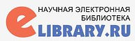 List of publcations. E-Library Sergei Maslennikov