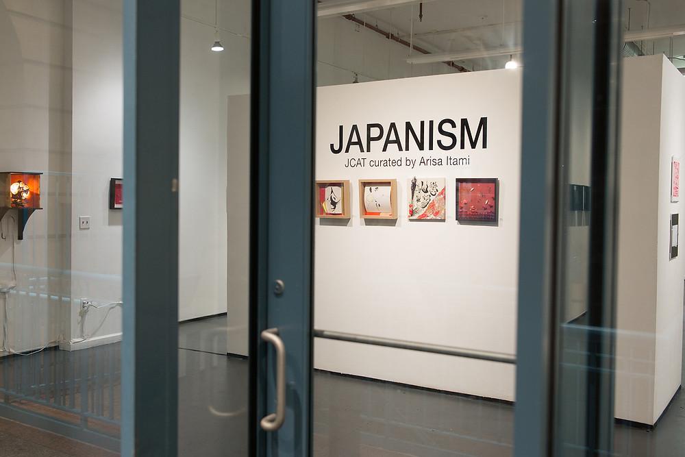 JAPANISM_tsuji