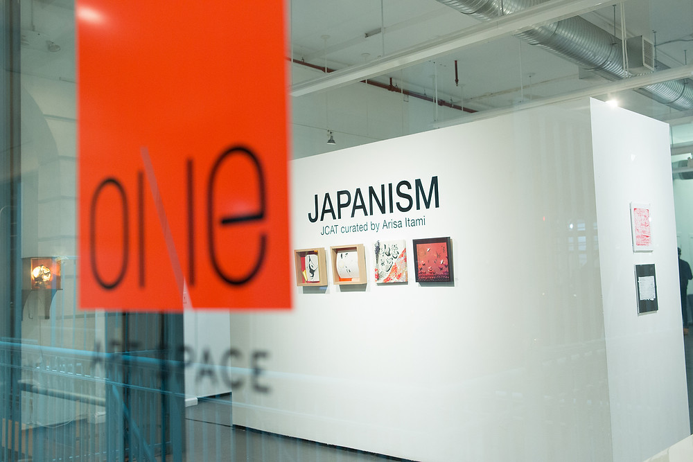 New York_One Art Space_tsuji