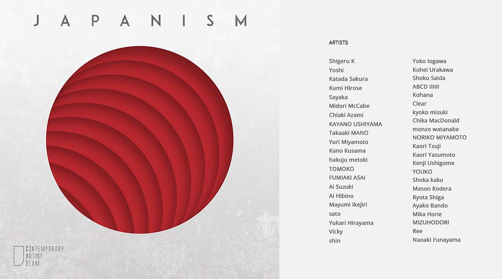 JAPANISM _ニューヨーク_アーティスト