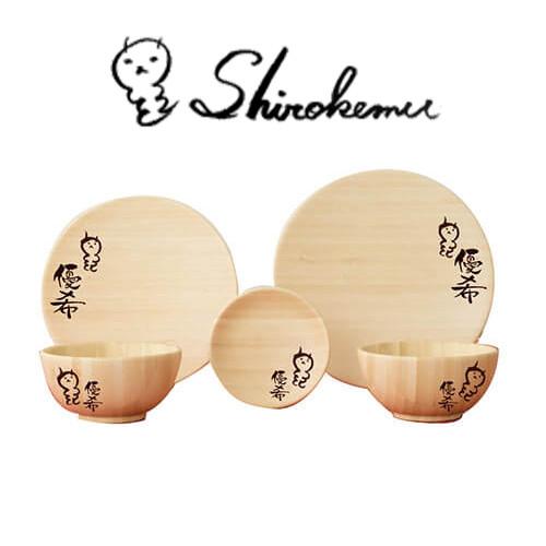 木製雑貨×アート書道【shirokemu】公式ホームページ開設しました!