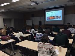 兵庫県立大学 講義風景