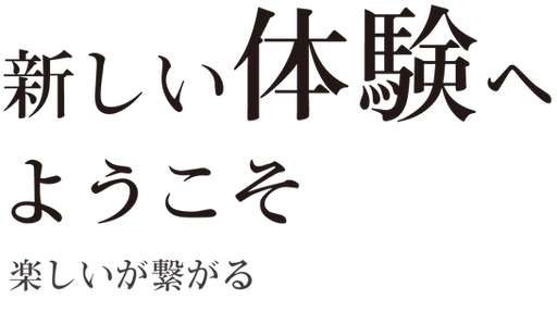 TOP文字2.png