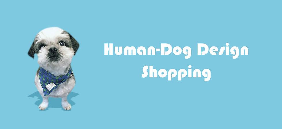 human-dogのコピー.jpg