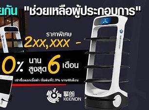 messageImage_1626691496048.jpg