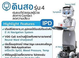 messageImage_1626704219537.jpg