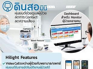 messageImage_1626704258260.jpg