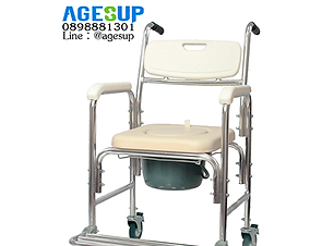 เก้าอี้นั่งถ่าย-แบบมีล้อ-รถเข็นนั่งถ่าย-เอนกประสงค์-รุ่น-CM-1.1.png