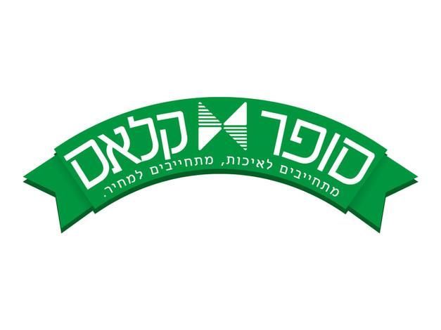 Superclass brand logo