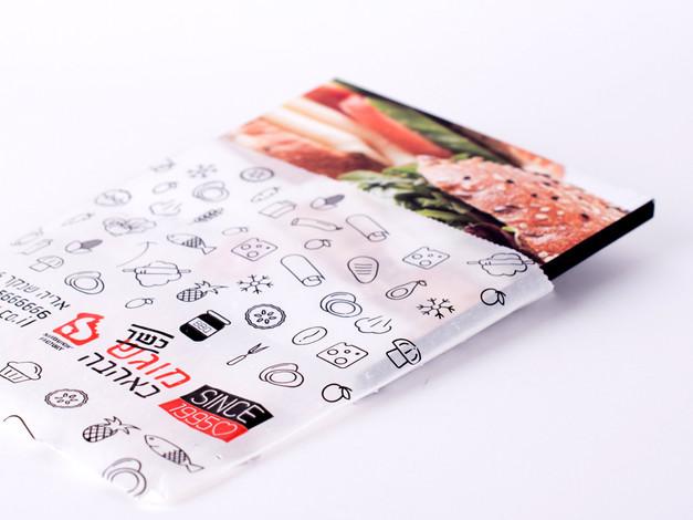Sandwich Factory Take Away Catalog
