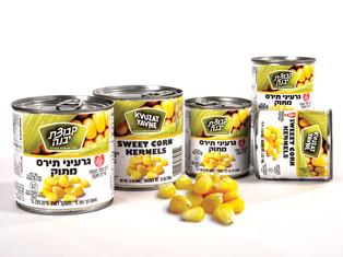 Sweet Corn Kernels.jpg