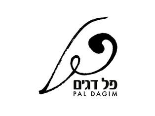PAL FISH logo