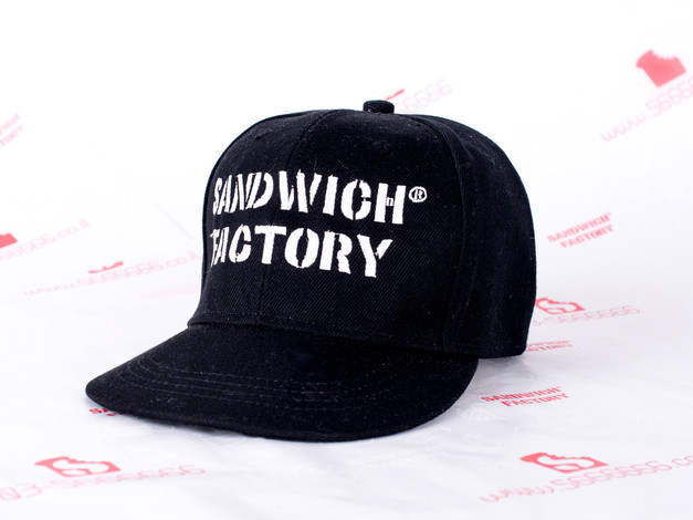 Sandwich Factory Delivery Cap