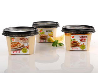 Shamir Salads Hummus Line