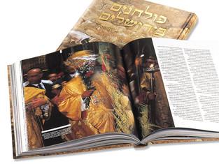 Rituals in Jerusalem