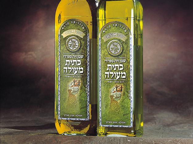 SC Olive oil