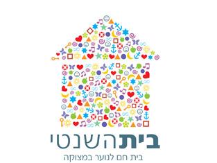 The Shanti House Logo