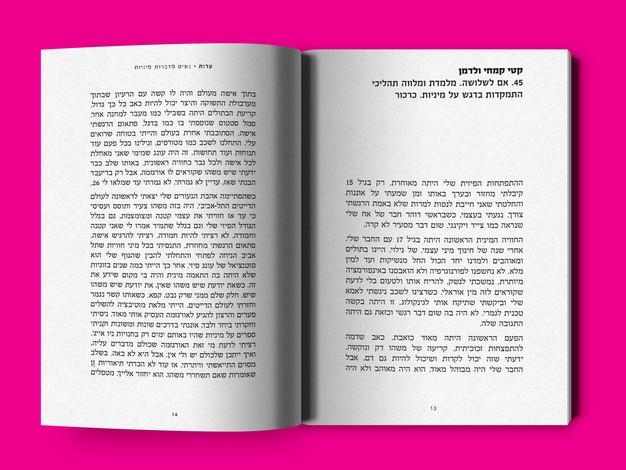 EROT-open-book-1.jpg