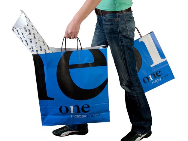 One Shopping Bag