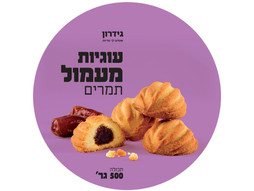 Gidron Cookies Maamul.jpg