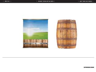 Pickle Barrel Concept