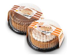 Cream Cake Series