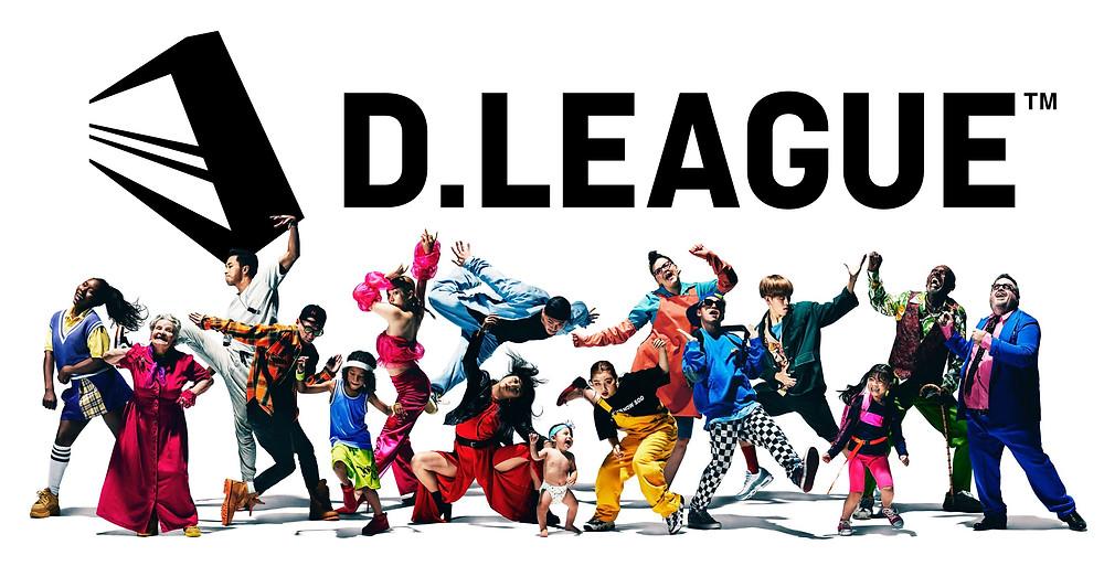 日本発世界へ!プロダンスリーグ「D.LEAGUE」