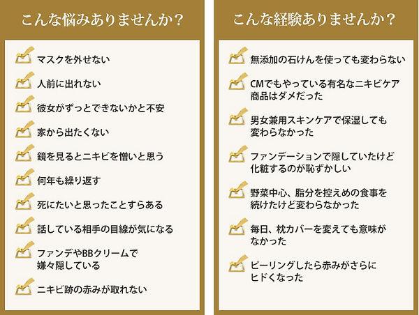 200808-008-nayami.jpg