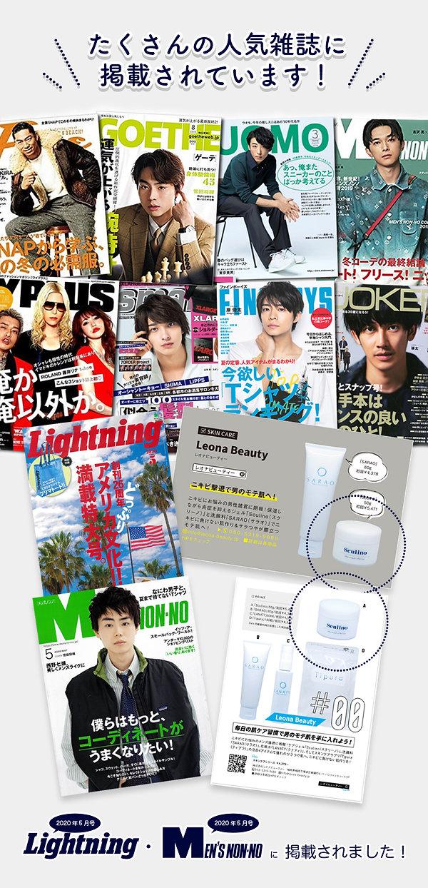 200808-004-media.jpg