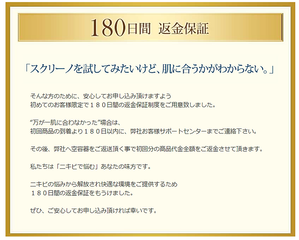 200808-041.png