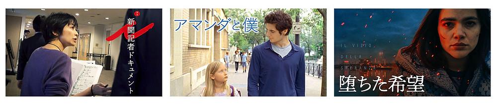 東京国際映画祭開催記念!歴代受賞映画が大集合! コンペティションをはじめとする東京国際映画祭各部門で、見事栄冠に輝いた作品をピックアップ