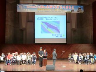きょうされん全国大会in熊本に参加しました!
