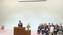 みんなで学び交流した「きょうされん京都支部総会in舞鶴」