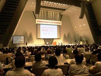 全国障害者問題研究会(全障研)全国大会in京都に参加しました!