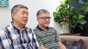 影展訪談王天明(王叔)與何祥(何叔)