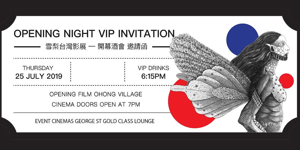 Opening Night VIP Drinks