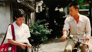 影評分享《童年往事》(1985)