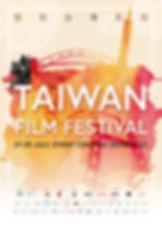 Cinema-Poster.jpg