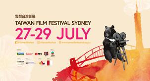 第一屆《雪梨台灣影展》 八部全澳首映 導演吳星翔蒞臨現場